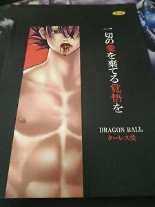Tomo-Manga-Dragon-Ball-Doujinshi-FanMade-Japones-HENTAI-YAOI