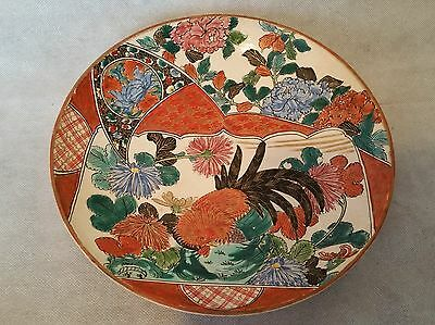 Signed 19th C Japanese Kutani Porcelain Plate