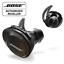 Bose-SoundSport-Free-Wireless-Headphones-Triple-Black-NEW-MODEL