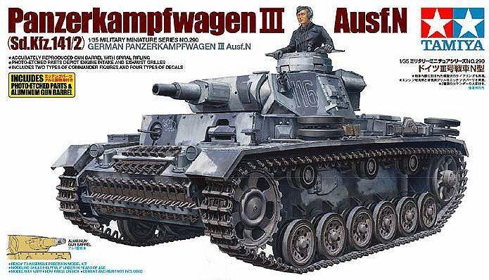 KIT TAMIYA 1 35 GERMAN PANZERKAMPFWAGEN III Ausf.N 35290