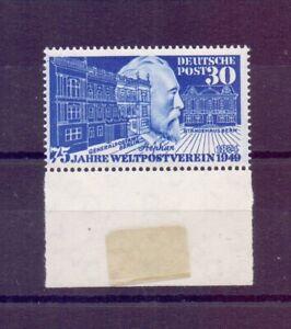 Bund-1949-UPU-Stephan-MiNr-116-postfr-Top-Qualitaet-Michel-70-00-161