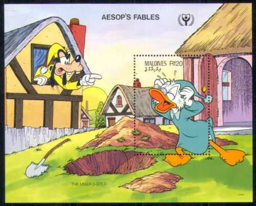 Maldives 1990 Disney/ILY/Donald/Goofy 1v m/s (d00145)
