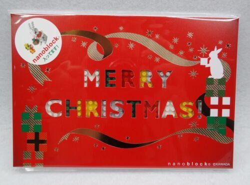 nanoblock NP084 postcard Merry Christmas