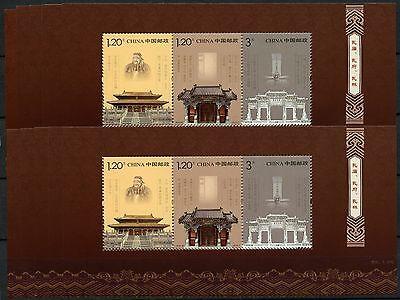 Briefmarken UnabhäNgig 10x China Prc 2010-22 Konfuzius Tempel Confucius Temple Block 167 Mnh Festsetzung Der Preise Nach ProduktqualitäT