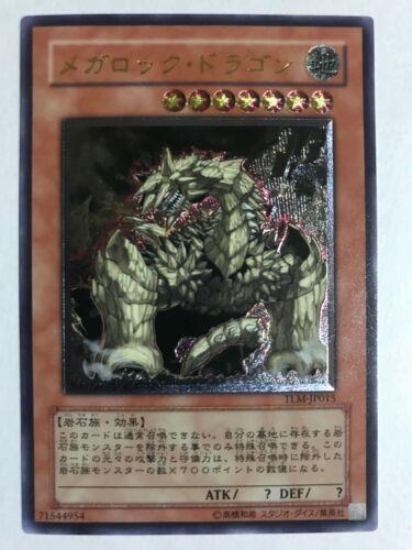 YuGiOh TLM-JP015 Ultimate Rare Megarock Dragon Japanese The Lost Millennium