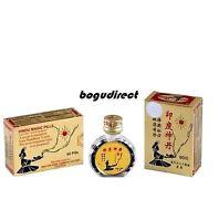 Hindu Magic Pills (enhances Stamina For Men) 印度神丹 Indian God Pills - 60 Ct