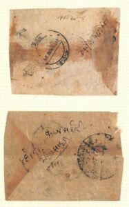 AX149-1900s-Nepal-Early-Local-Native-Covers-2-Album-Page-ex-Asia-Collection
