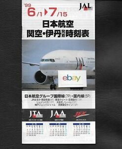Buy 4 JAL Japan Air Lines domestic timetable 7//1//89 6022 save 25/%