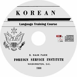 How To Learn Korean Language Pdf