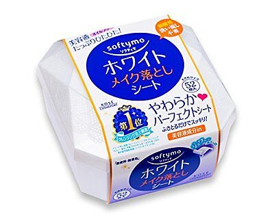 KOSE - SoftyMo Super Makeup Cleansing Sheet White 52sheets F/S from JAPAN