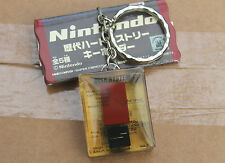 Nintendo Famicom Disc System Keyring  Console Encased in Acrylic Block NEW