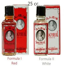 SIANG PURE Oil RED + WHITE Menthol Peppermint Herb Relief Pain Spa Massage 25cc