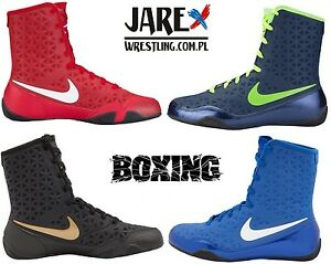 Nike KO Boxing Shoes blackgold fighters