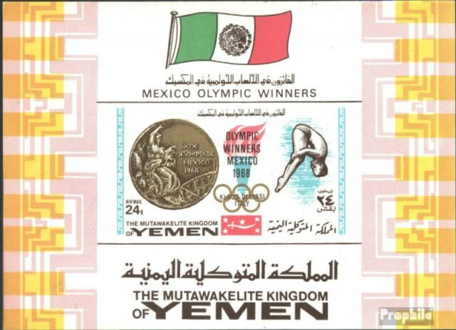 Yemen(UK) block142b (complete issue) unmounted mint / never hinged 1968 Gold Med