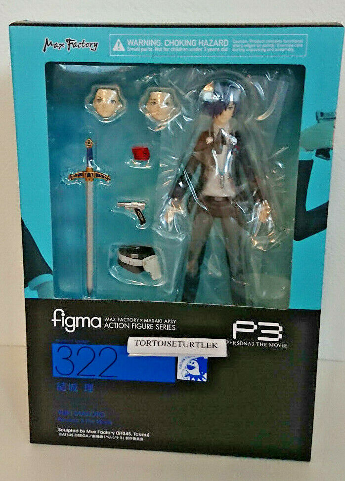 Figma Persona Movie Version Yuki Makoto Action Figure
