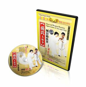 Chinese-KungFu-Series-Sun-Style-Taiji-Quan-and-Weapon-Routines-Sun-Jianyun-DVD