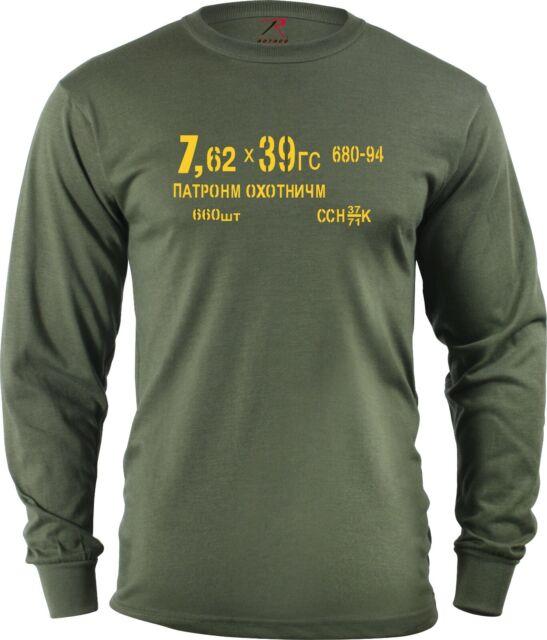 Got Ammo Black Adult Long Sleeve T-Shirt