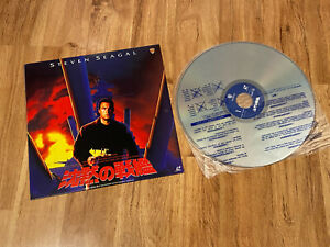 Under-Siege-1992-NJWL-12420-JAPAN-Ver-LaserDisc-LD