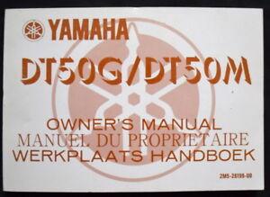 YAMAHA-DT50G-DT50M-MOTORCYCLE-HANDBOOK-MANUAL-1979-80-2M5-28199-U0-USA