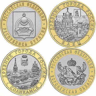 GOROKHOVETS UNC *A2 NEW SET 2018 RUSSIAN BI-METALLIC COINS 10 RUBLES KURGAN