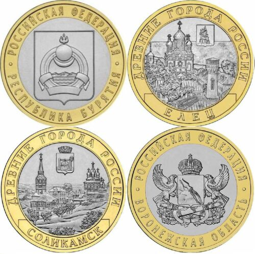 Russia 2011 10 Rubles 4 coins Set Ancient Towns and Regions of Russia BiMet XF