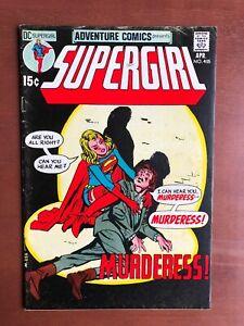 Adventure-Comics-405-1971-6-0-FN-DC-Key-Issue-Bronze-Age-Comic-Supergirl