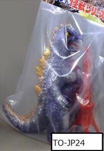 Bullmark-Godzilla-50-Monster-Series-kaiju-Soft-Vinyl-Sofubi-purple-Figure-JP-F-S