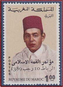 1969-MAROC-N-589-Roi-Hassan-II-1969-MOROCCO-MNH