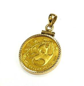 1-10-oz-AU-999-Gold-Panda-Coin-China-Charm-Pendant