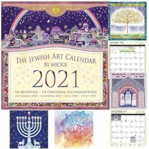 2021 Jewish Art Calendar Illuminated 16-Month from Sept ...