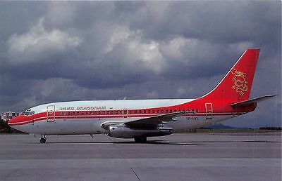 Other Airline Collectibles Dragonair Airlines Boeing 737-2l9 Vr-hyl C/n 22408 Photographed In 1988 Postcard Aviation