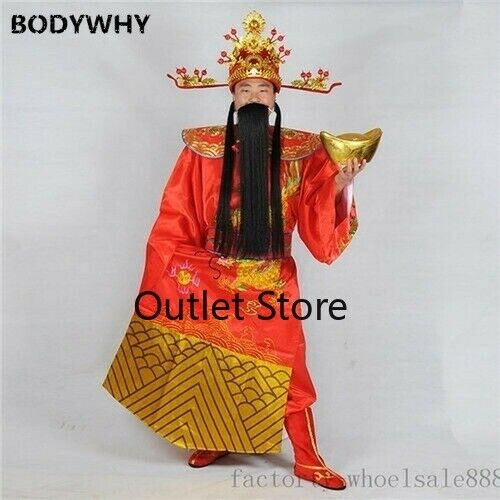 Details about  /The God of Wealth Mascot Costume Party Cosplay Dress Set Adults Outfit Carnival