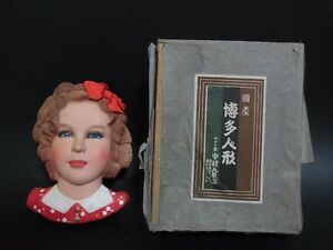 Very-Rare-Shirley-Temple-Mask-Made-in-Japan-1930-039-s-Hakata-Doll-mn134