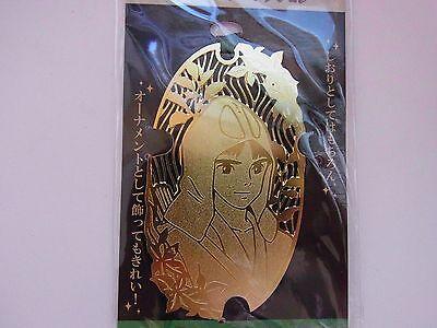 Ashitaka Brass Bookmark * Princess Mononoke - Studio Ghibli Japan