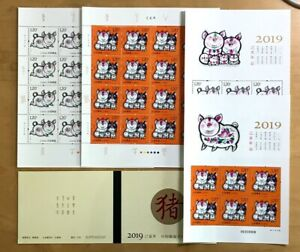 CHINA-2019-1-Full-Mini-Booklet-New-Year-of-PIG-Stamp