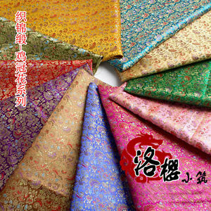 Chinese-Costume-Dress-Baby-Cloth-Kimono-Damask-Silk-Satin-Celosia-Sewing-Fabric