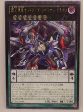 Yu Gi Oh CORE-JP051 Odd-Eyes Rebellion Dragon Ultimate Rare Japanese Mint