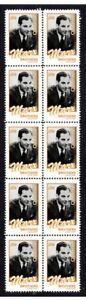 MARX-BROTHERS-STRIP-OF-10-MINT-VIGNETTE-STAMPS-ZEPPO