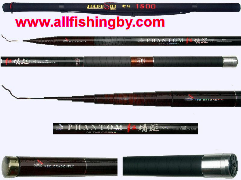 50 ft Fishing Pole  Rod Telescopic 13 sections 98% carbon manufactured in Japan  shop clearance