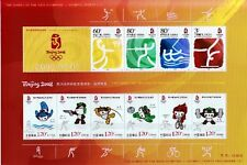 China 2008-19 LM Olympia KB Mi. 3782-85 & 3880-85 **