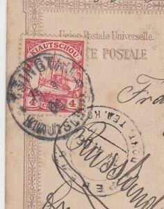 CHINA-1906-Cover-Postcard-TSINGTAU-KIAUTSCHOU-to-REVAL-ESTONIA-Deutsche-Post
