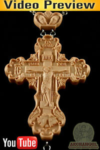 Details About Orthodox Wooden Carved Pectoral Cross Award Priest Crucifix Clergy Bishop Abbot