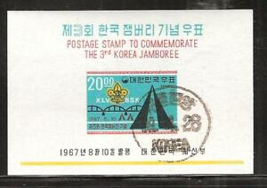 Image Is Loading South Korea 581a Used Boy Scout Jamboree 1