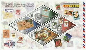 SJ-50-Years-Of-Organised-Philately-Malaysia-1997-MALPEX-Birds-Fruit-ms-MNH