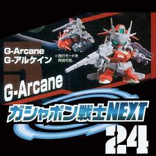 SD Gundam Warrior NEXT 24 Gashapon - MSAM-033 Gundam G-Arcane