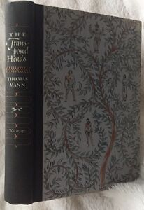 The Transposed Heads by Thomas Mann 1941 1st American Edition H/C Vintage