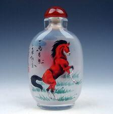 Peking Glass Inside Reverse Hand Painted LARGE Snuff Bottle *2 Horses Legs Up*