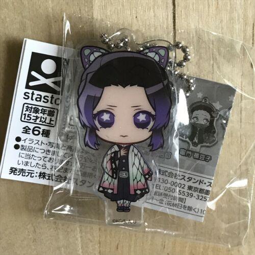 Kimetsu no yaiba Acrylic Stand keychain Kokomie Zenitsu Inosuke Giyuu Shinobu