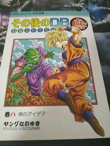 Dragon-ball-DB-After-8-Tomo-Manga-Japones-Young-Jijii
