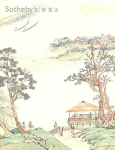 Sotheby-039-s-Catalogue-Fine-Chinese-Paintings-2013-HB